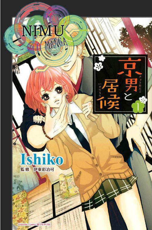 Kyou Otoko to Isourou 1 Page 1
