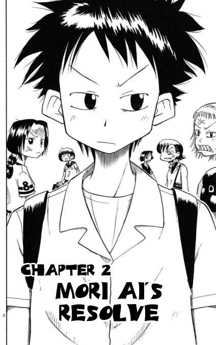 Law of Ueki 2 Page 2