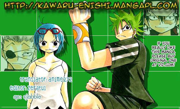 Law of Ueki 5 Page 1
