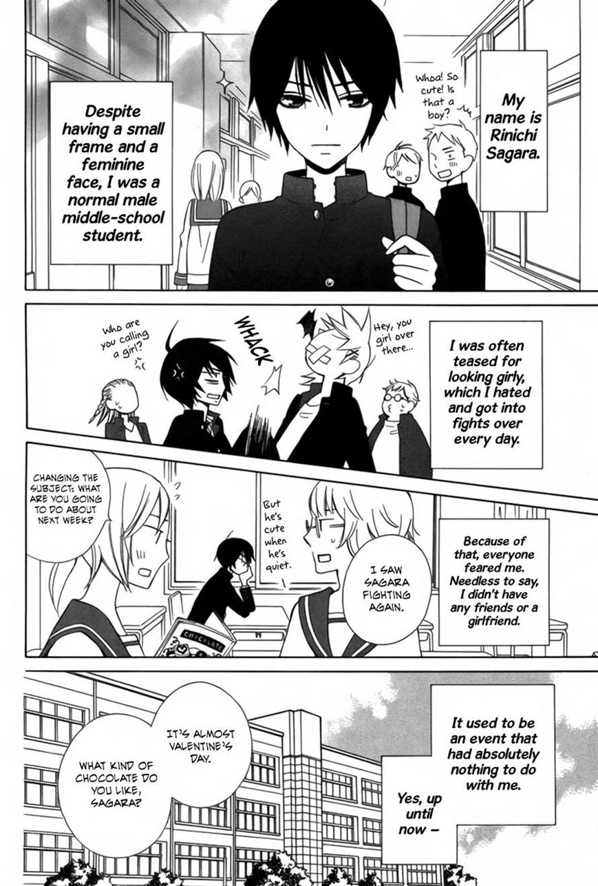 Kanojo ni Naru Hi Another 3 Page 2