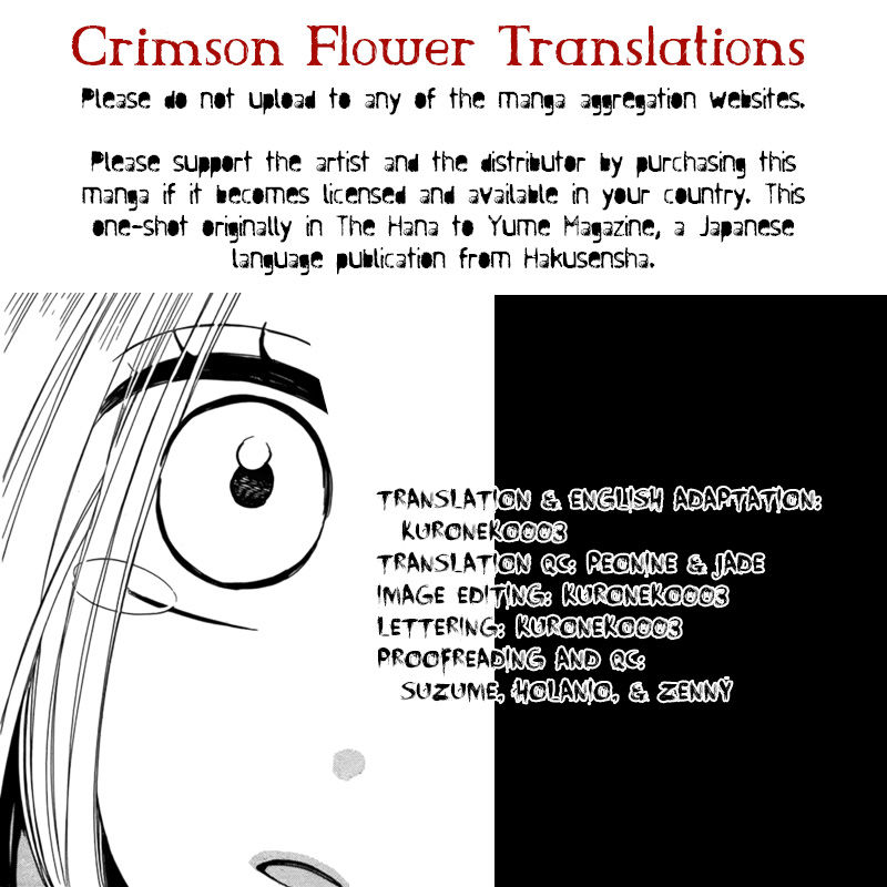 Sayonara Kodomotachi 1 Page 1
