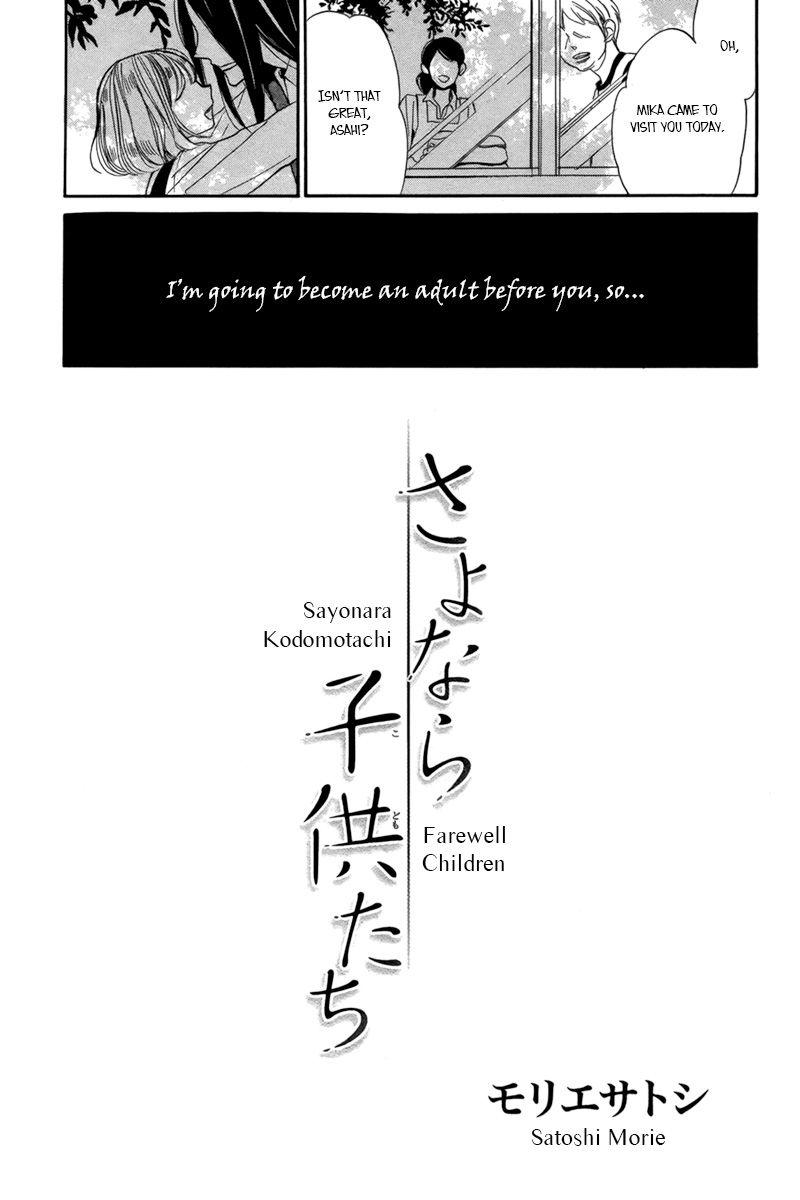 Sayonara Kodomotachi 1 Page 2