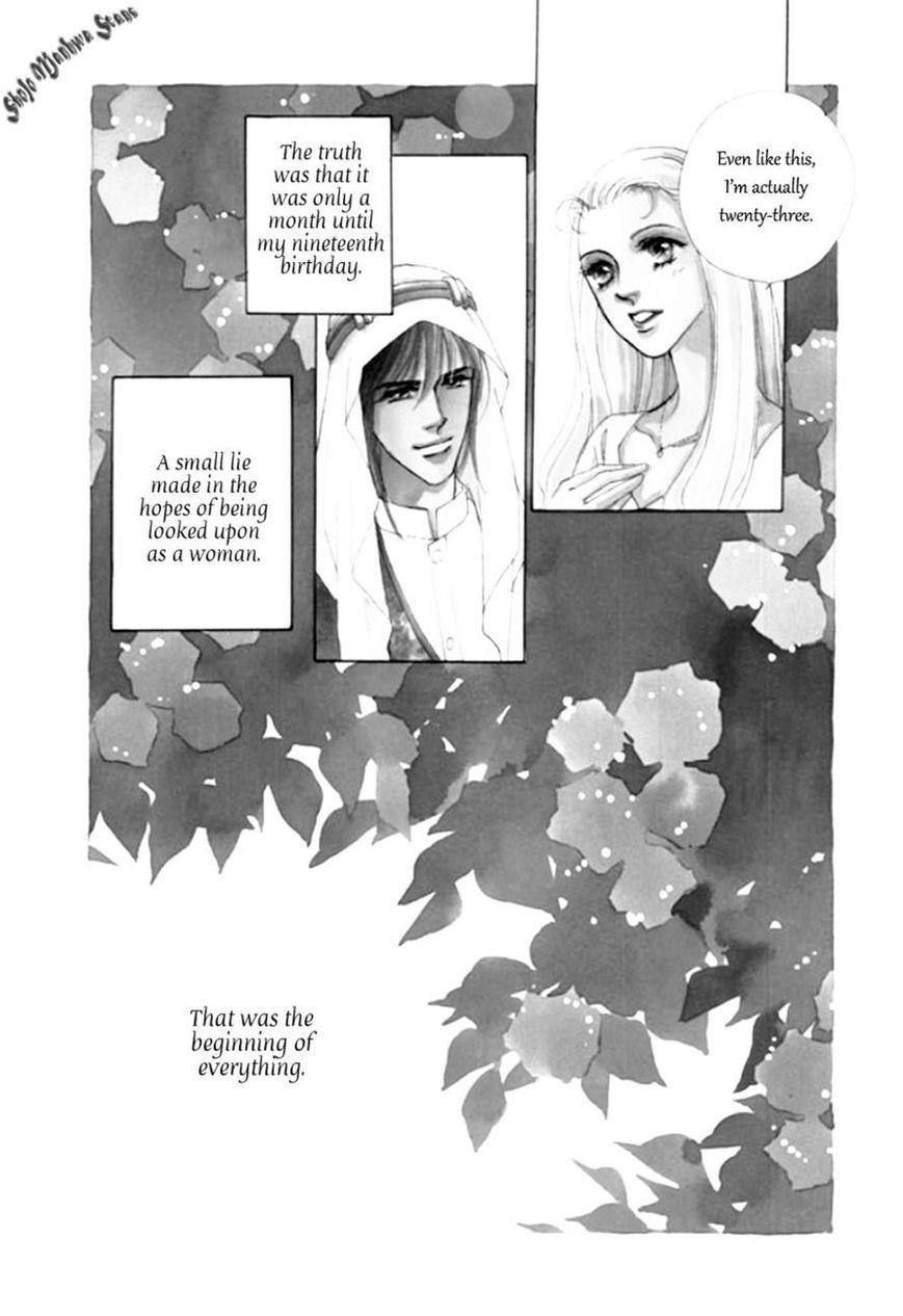 Suna no Meiro 1 Page 1