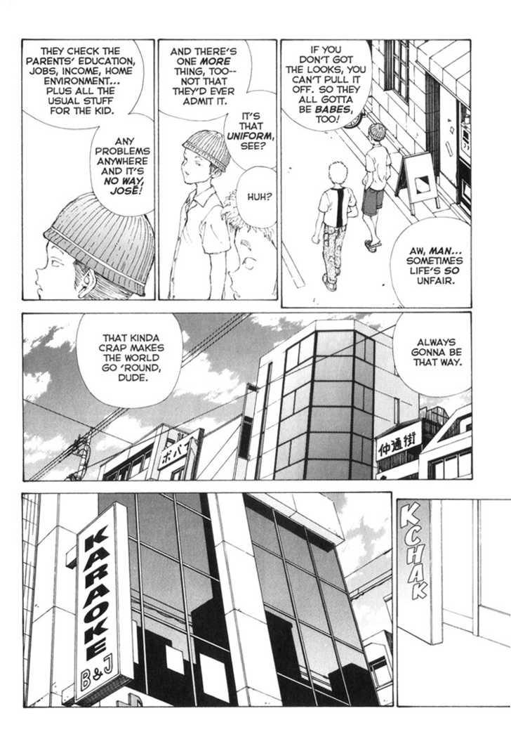 Narutaru 5 Page 3
