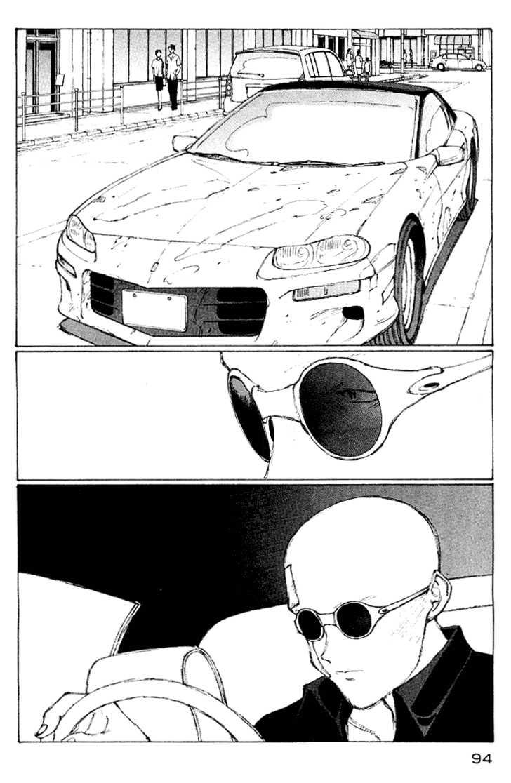 Narutaru 5 Page 2