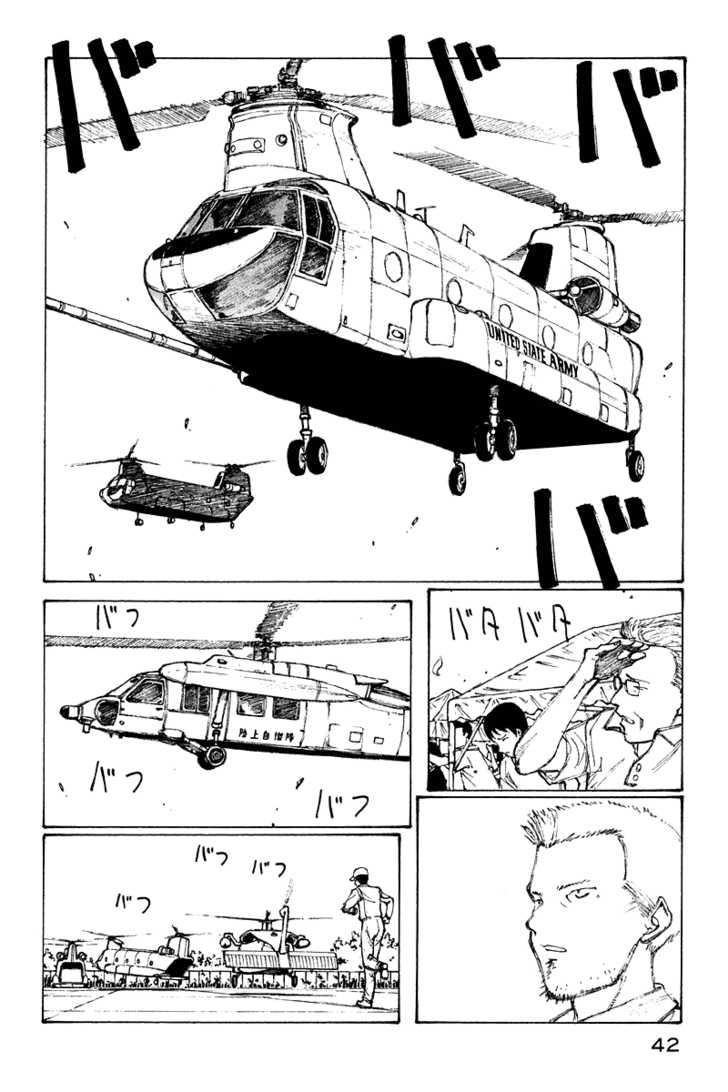 Narutaru 2 Page 2