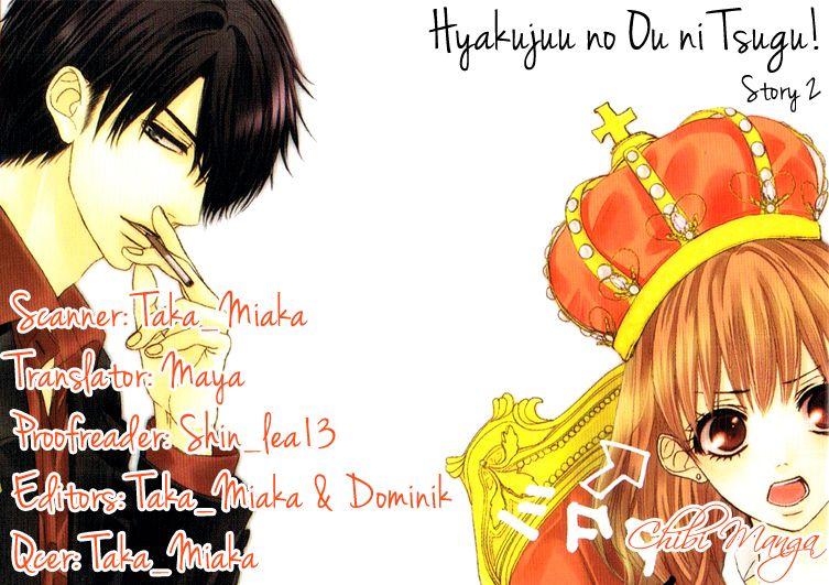 Hyakujuu no Ou ni Tsugu! 3.6 Page 1