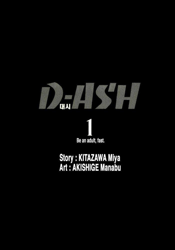 D-ASH 1 Page 1