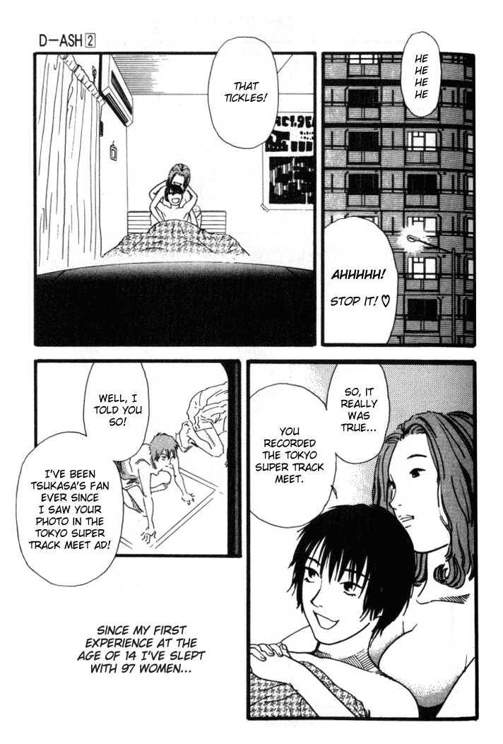 D-ASH 17 Page 3
