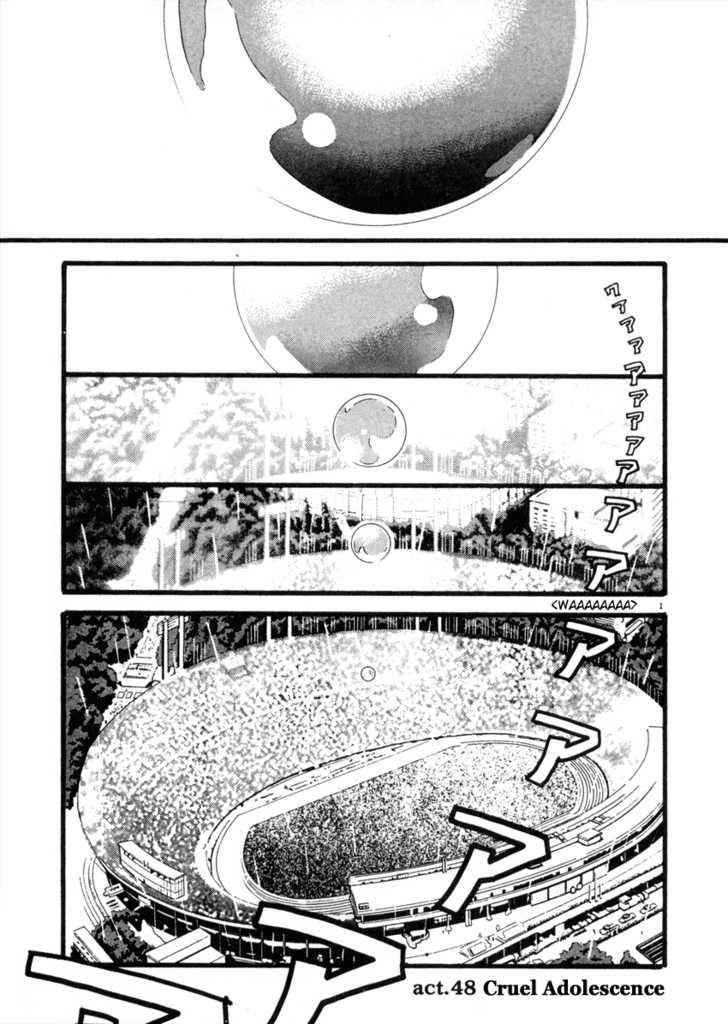D-ASH 48 Page 1
