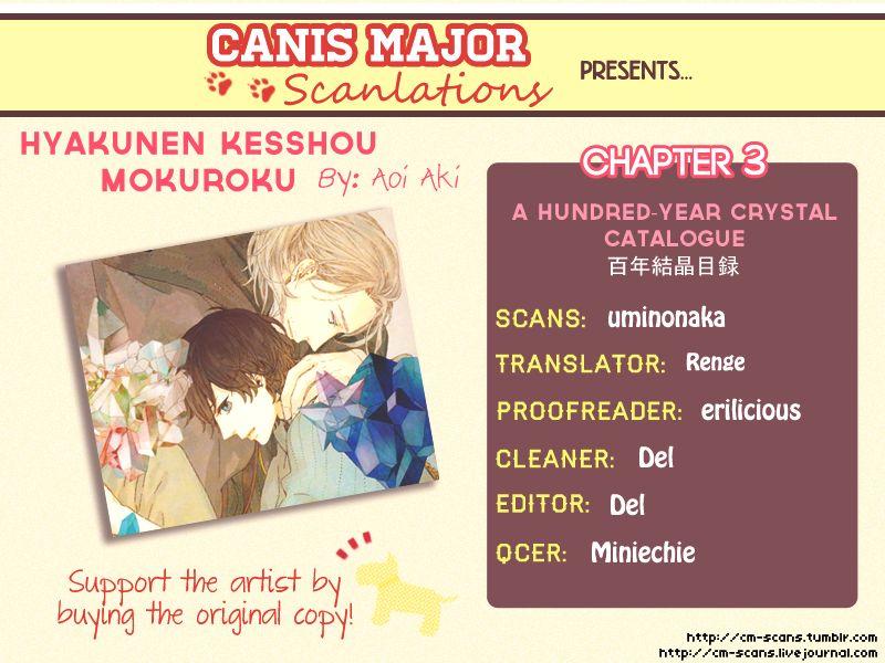 Hyakunen Kesshou Mokuroku 3 Page 2