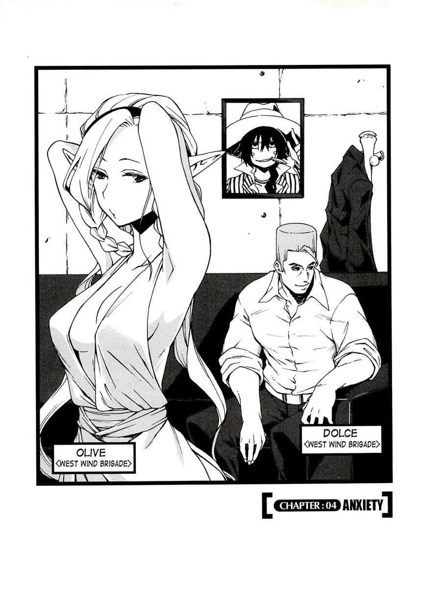 Log Horizon - Nishikaze no Ryodan 4 Page 1