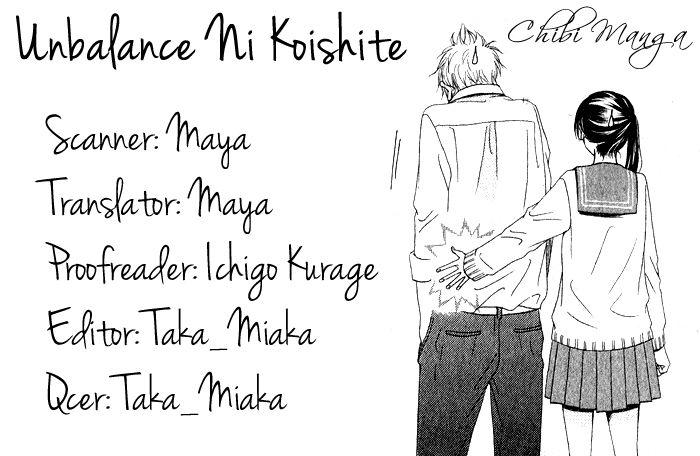 Unbalance Ni Koishite 1 Page 1