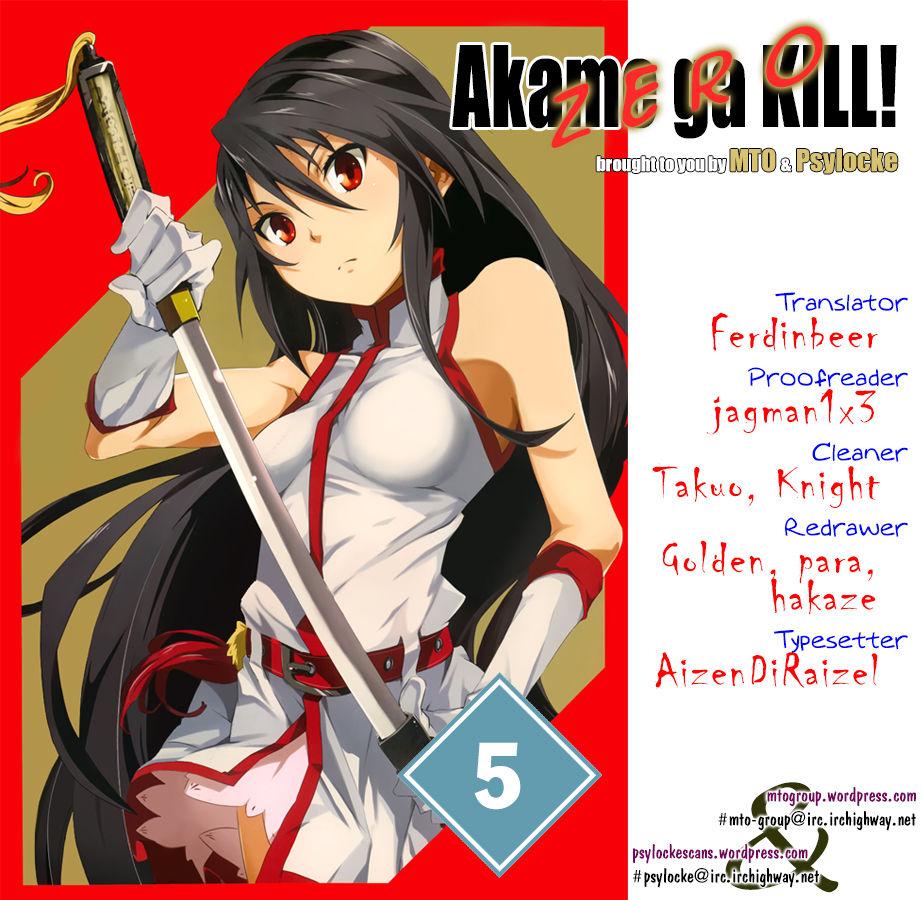Akame ga Kiru! Zero 5 Page 1
