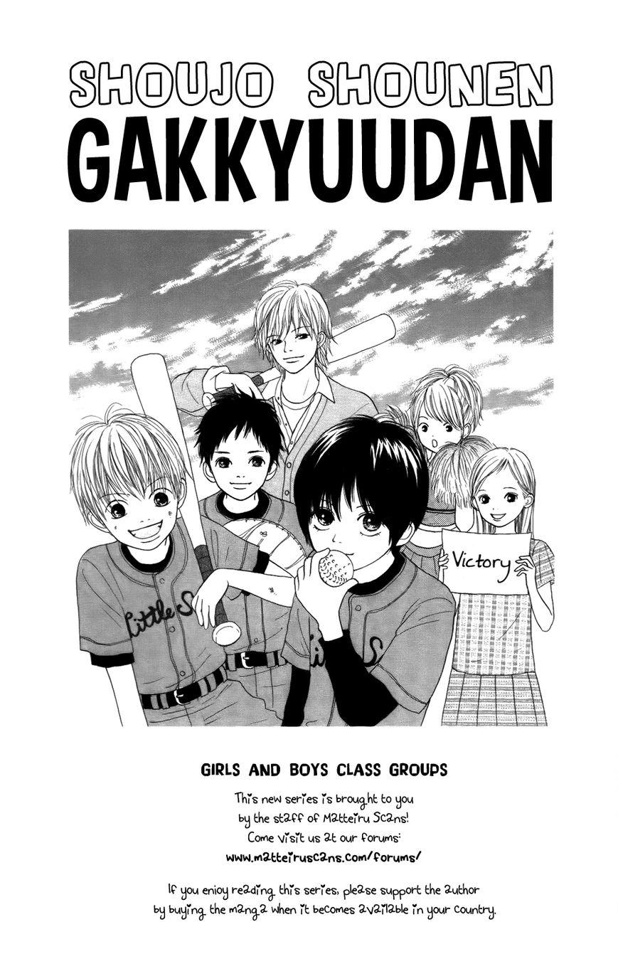 Shoujo Shounen Gakkyuudan 2 Page 2