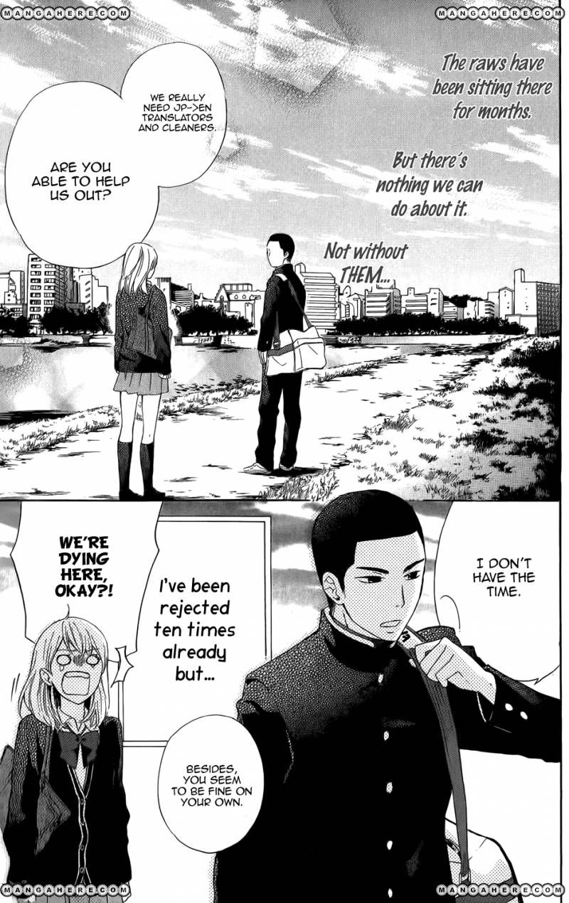 Shoujo Shounen Gakkyuudan 3 Page 1