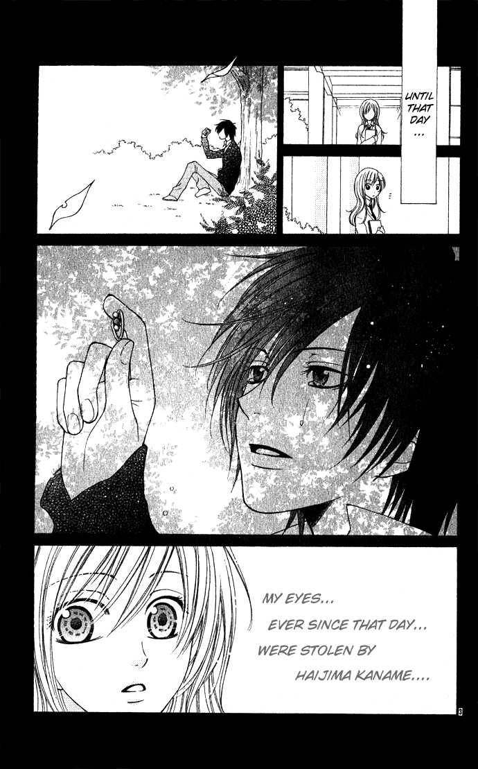 Antique Wish e Youkoso 0 Page 3