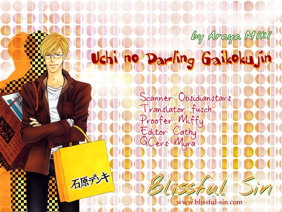 Uchi no Darling Gaikokujin 6 Page 2
