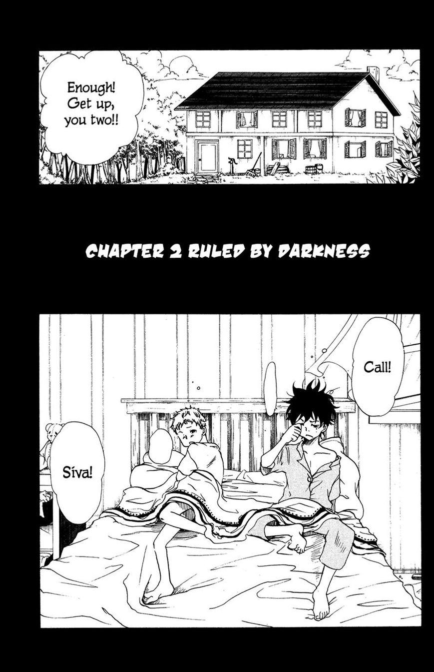 Hangyaku no Kagetsukai 2 Page 1