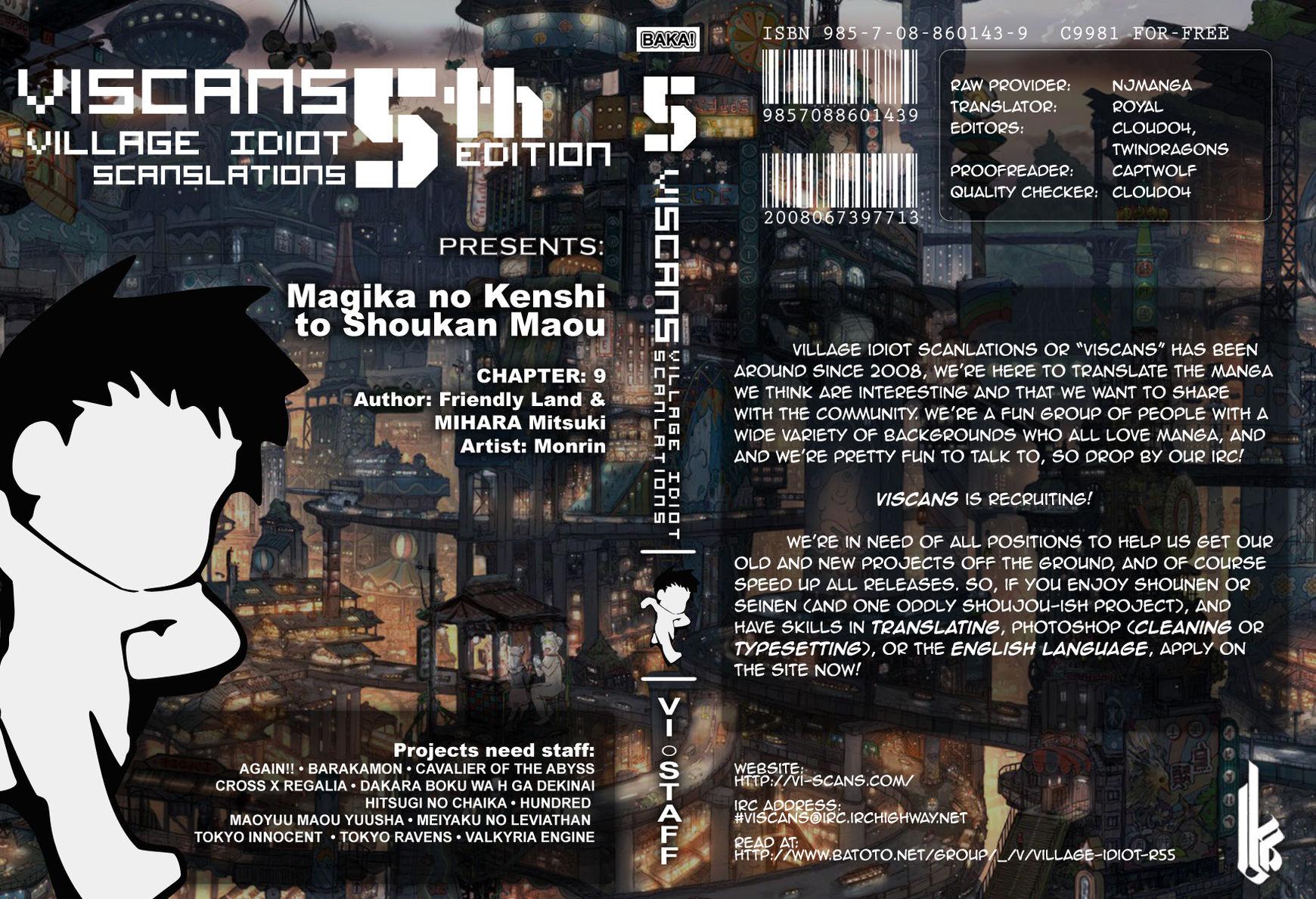 Magika no Kenshi to Shoukan Maou 9 Page 1