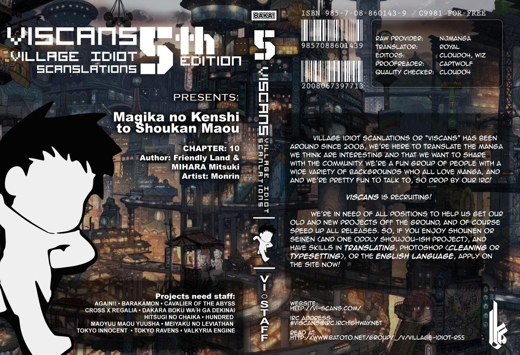 Magika no Kenshi to Shoukan Maou 10 Page 1