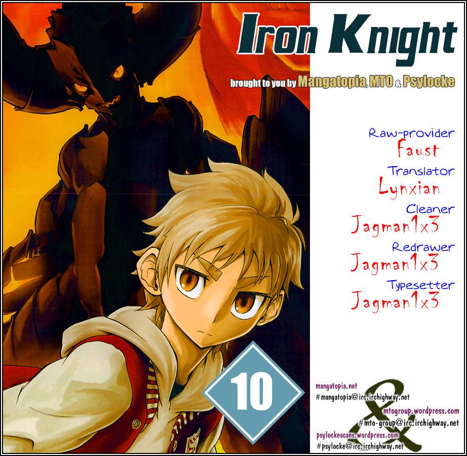 Iron Knight 10 Page 1
