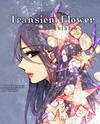 Transient Flower