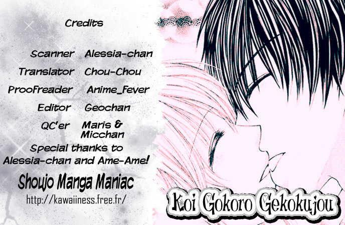 Koi Gokoro Gekokujou 0 Page 3