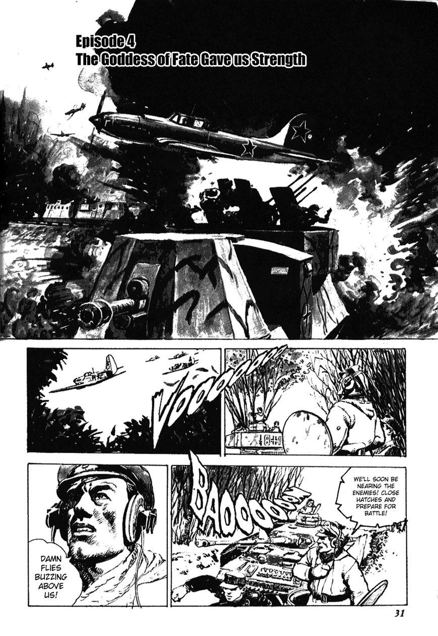 Kuro Kishi Monogatari 4 Page 1