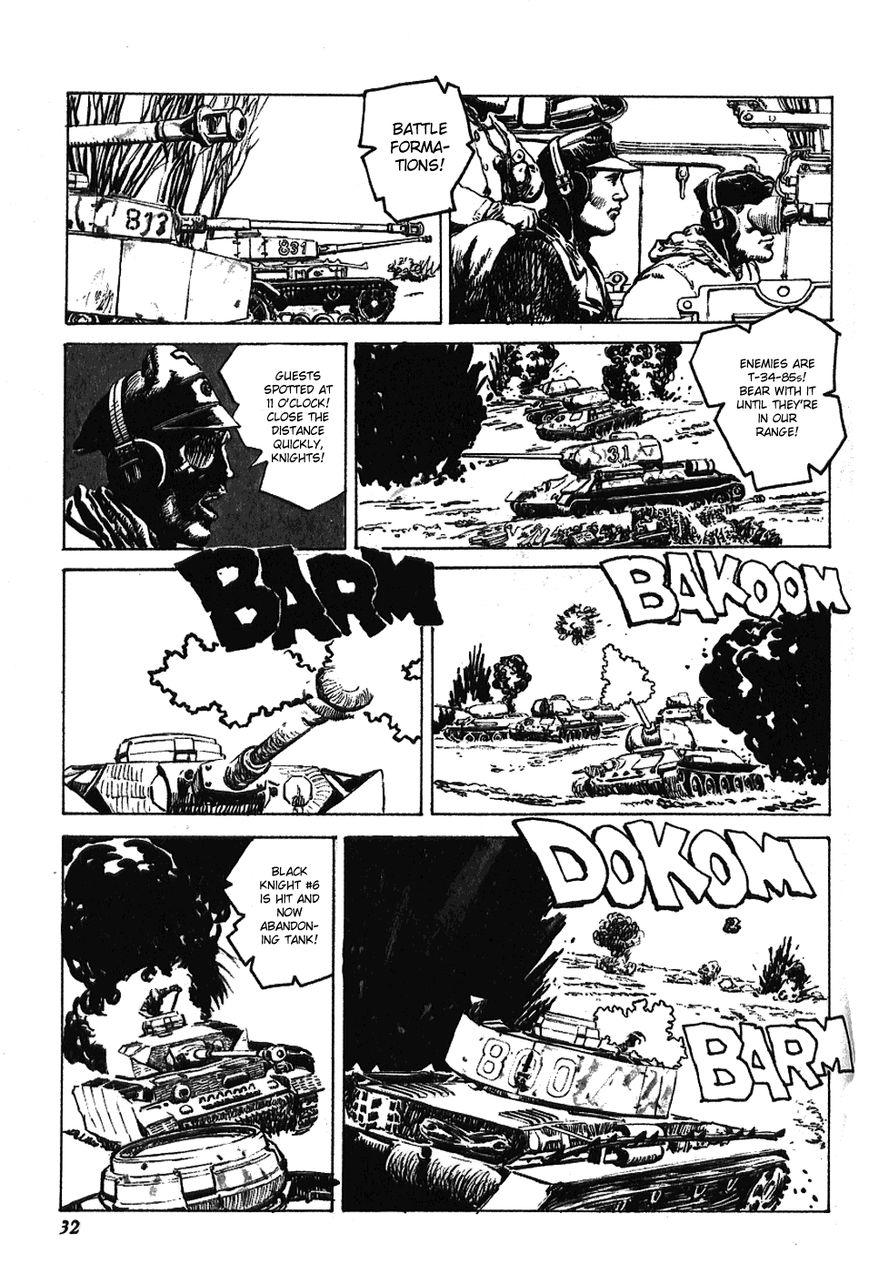 Kuro Kishi Monogatari 4 Page 2