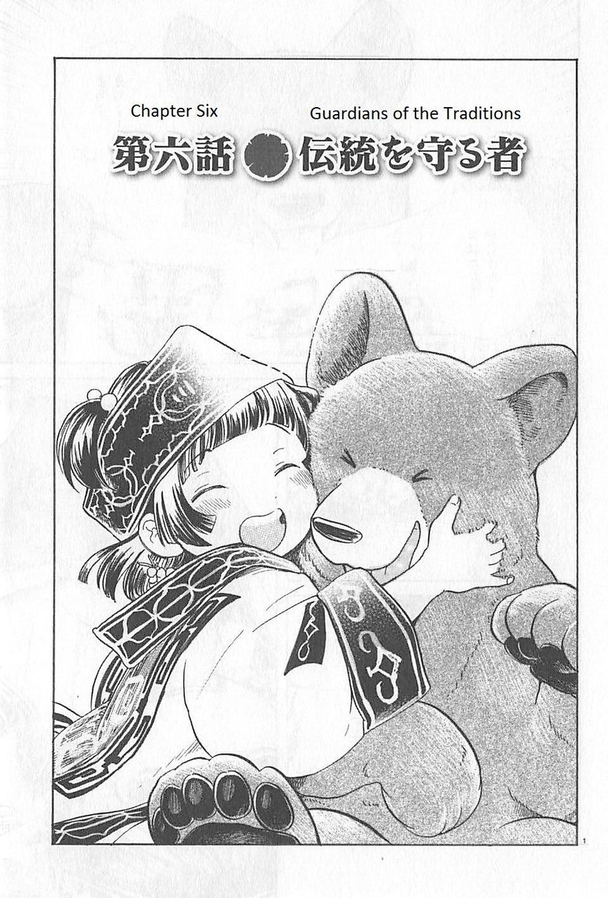 Kumamiko - Girl Meets Bear 6 Page 1
