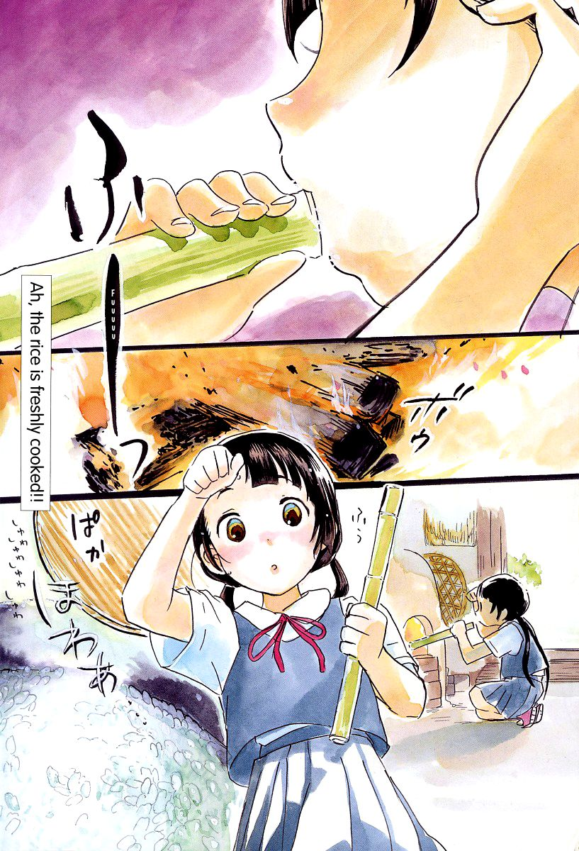 Kumamiko - Girl Meets Bear 7 Page 1
