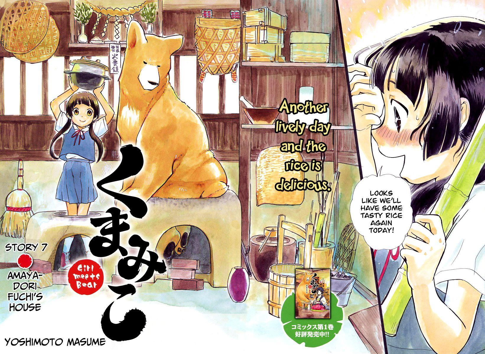 Kumamiko - Girl Meets Bear 7 Page 2