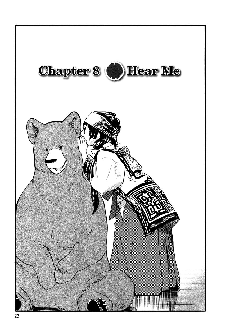 Kumamiko - Girl Meets Bear 8 Page 1