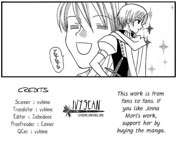 Prince to Yobanaide 0 Page 1