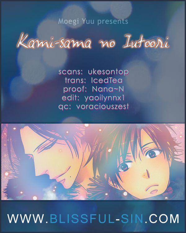 Kami-sama no Iutoori (MOEGI Yuu) 2 Page 2