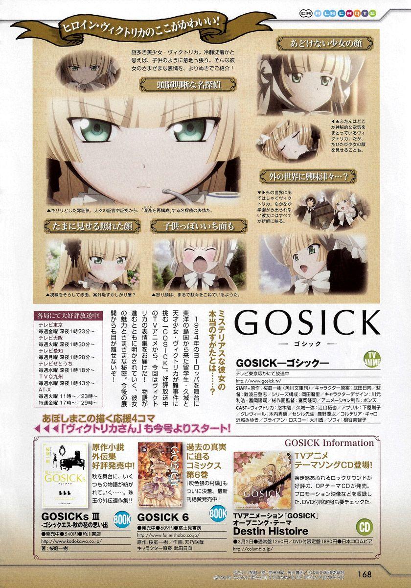 Gosick W 1 Page 2