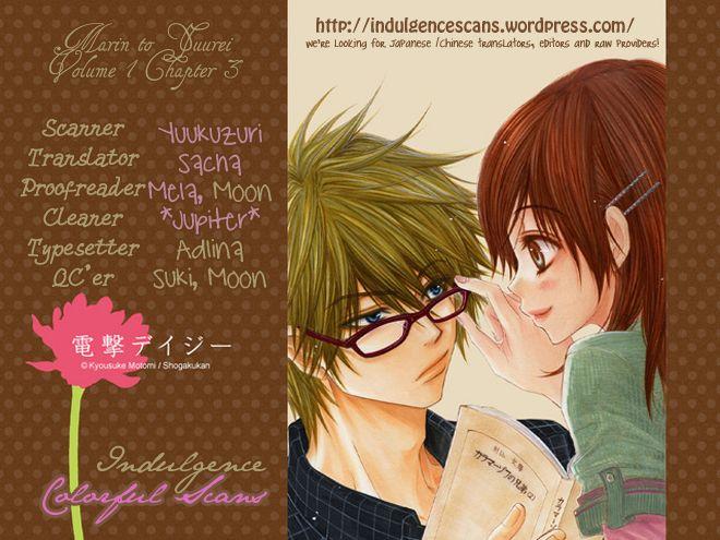 Marin to Yuurei 3 Page 1