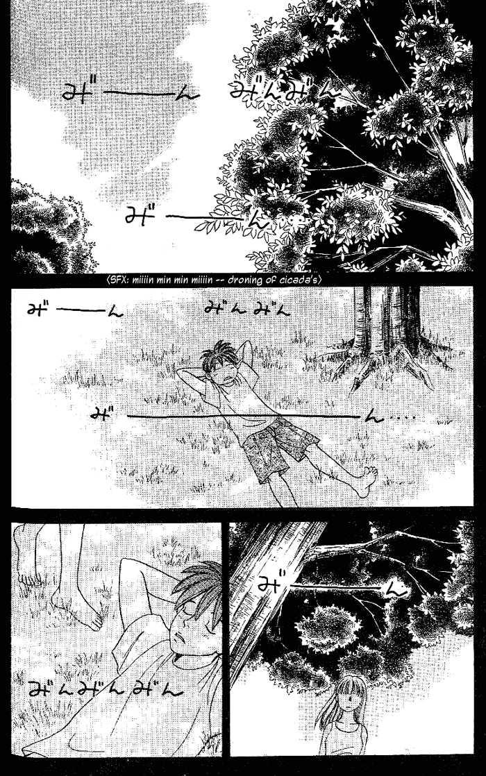 B-Shock 34 Page 2