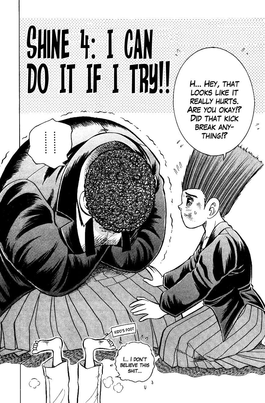 Chou Kakutou Densetsu Ashita Kagayake!! 4 Page 2