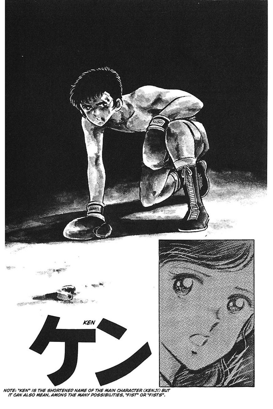 Ah! Seishun no Koushien 35 Page 1