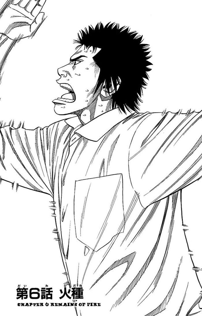 Angel Voice(KOYANO Takao) 6 Page 2
