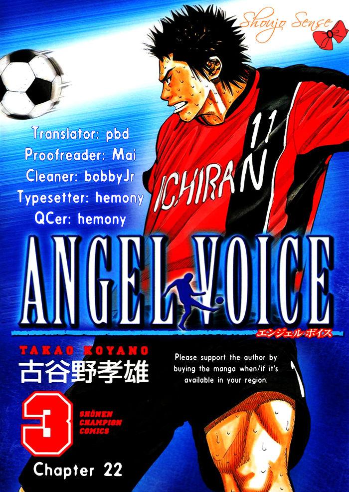 Angel Voice(KOYANO Takao) 22 Page 1