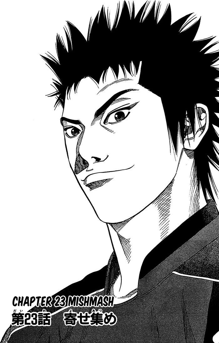 Angel Voice(KOYANO Takao) 23 Page 2