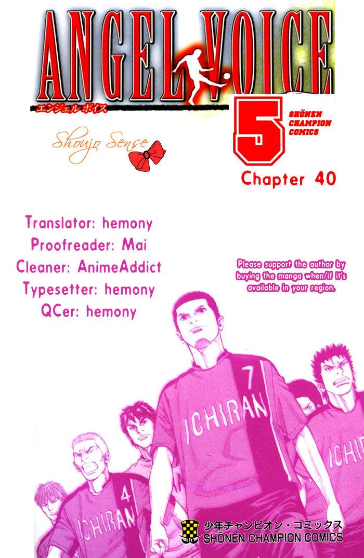 Angel Voice(KOYANO Takao) 40 Page 1