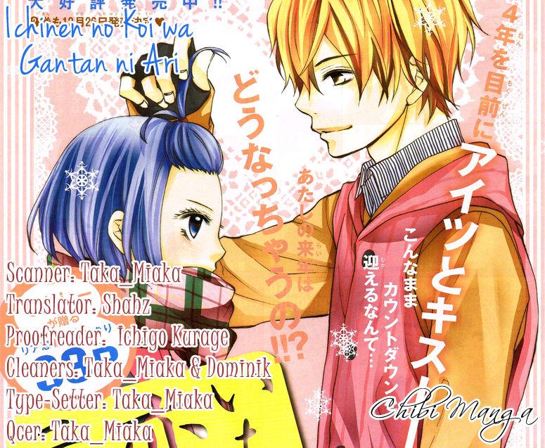 Ichinen no Koi wa Gantan ni Ari 1 Page 1