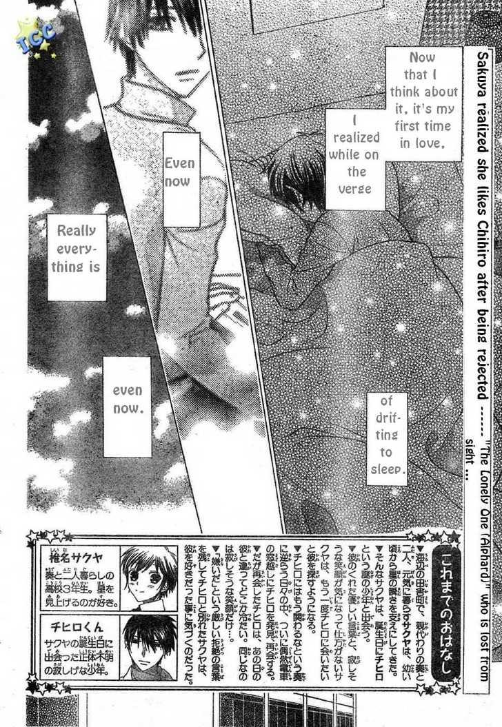 Hoshi wa Utau 5 Page 2