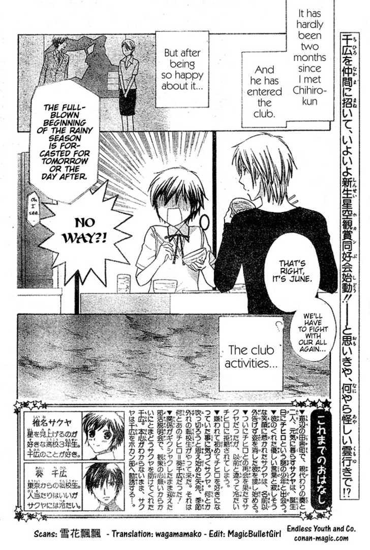 Hoshi wa Utau 10 Page 2