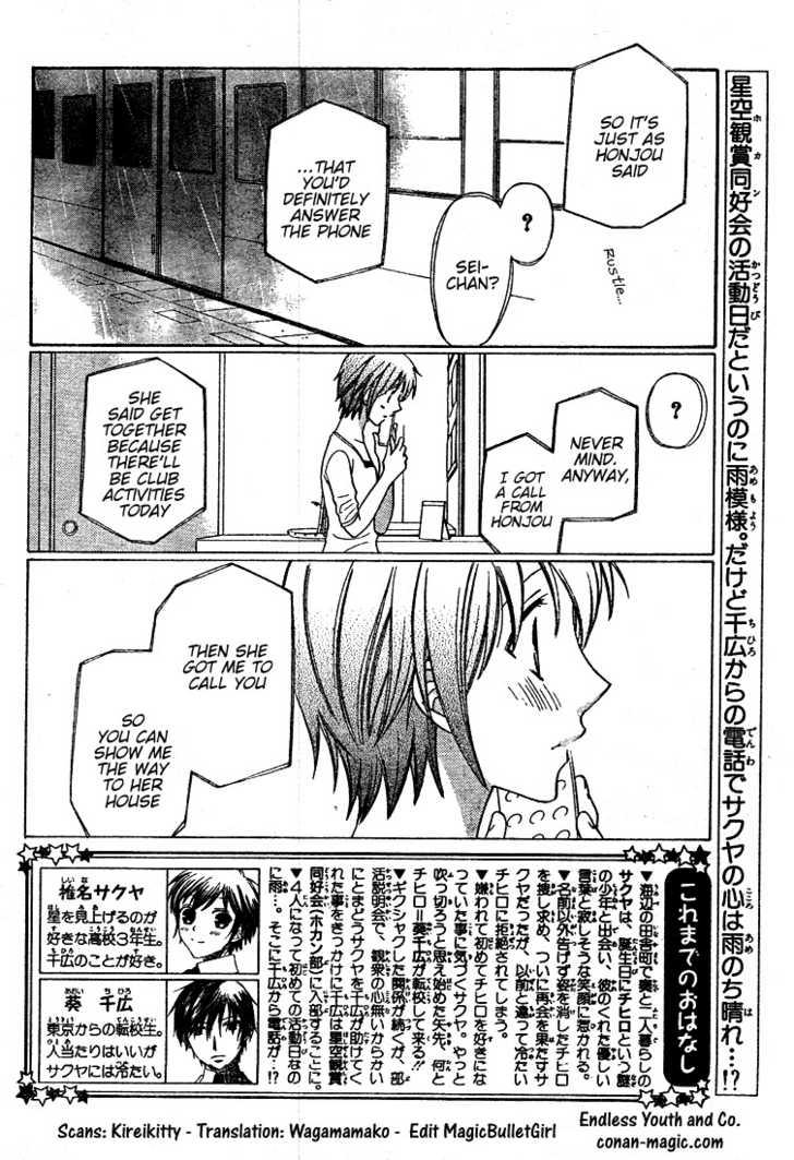 Hoshi wa Utau 11 Page 2