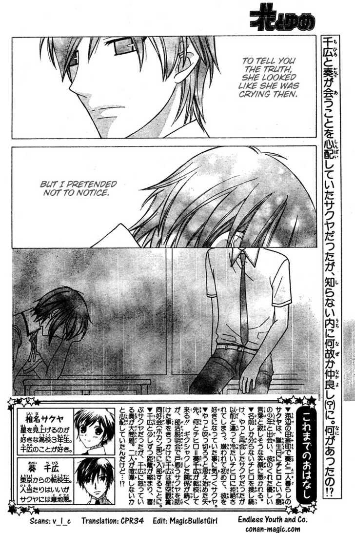Hoshi wa Utau 14 Page 2